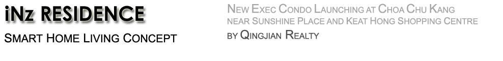 Inz Residence EC – Choa Chu Kang Ave 5 EC by Qingjian Realty